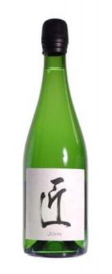 Keigetsu `John` Sparkling Sake 75cl